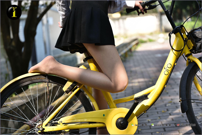 [IESS异思趣向] 普惠集 033 琪琪 16岁的单车少女