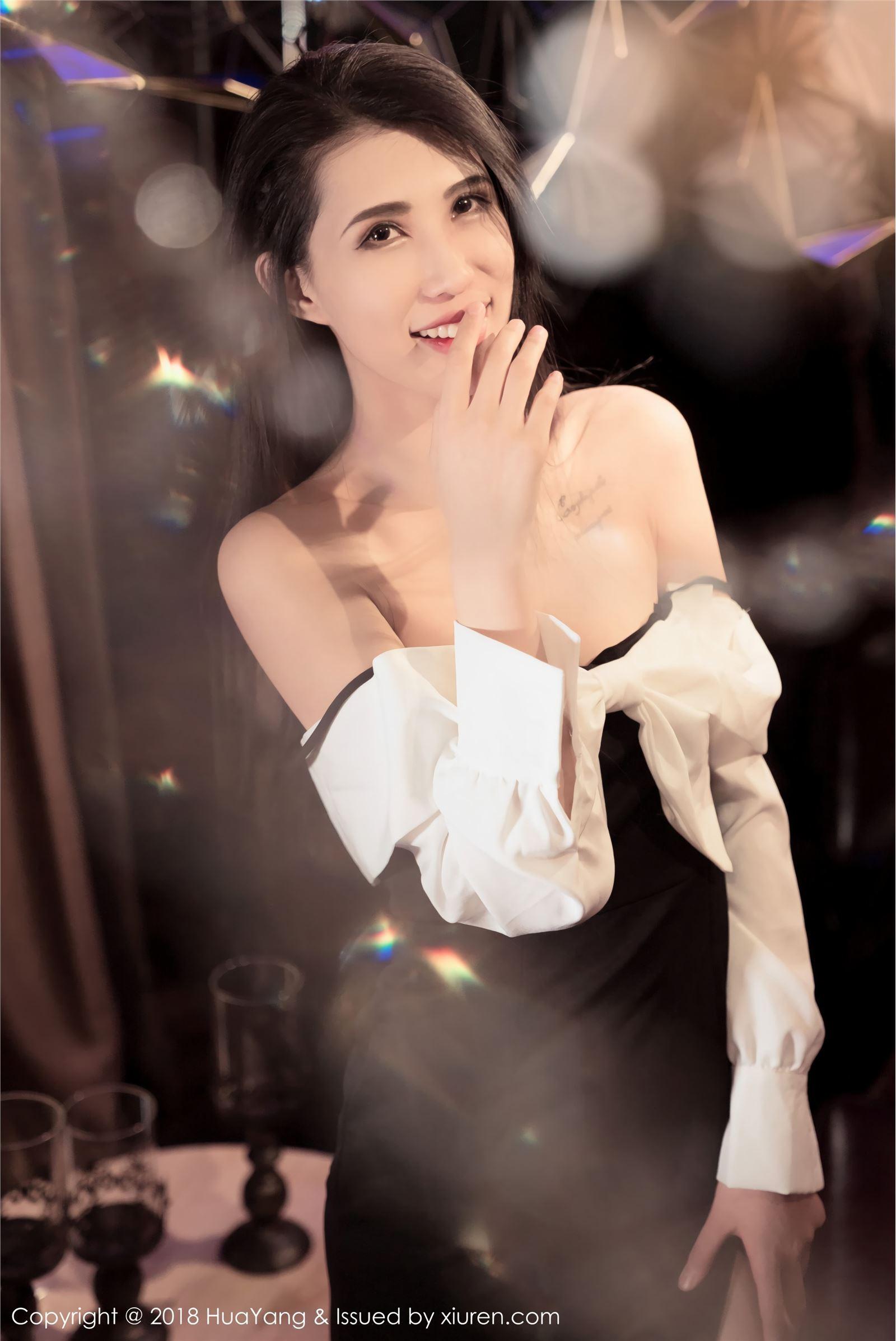 HuaYang 花漾show写真 2018.02.13 VOL.030 内衣私房 葛征Model