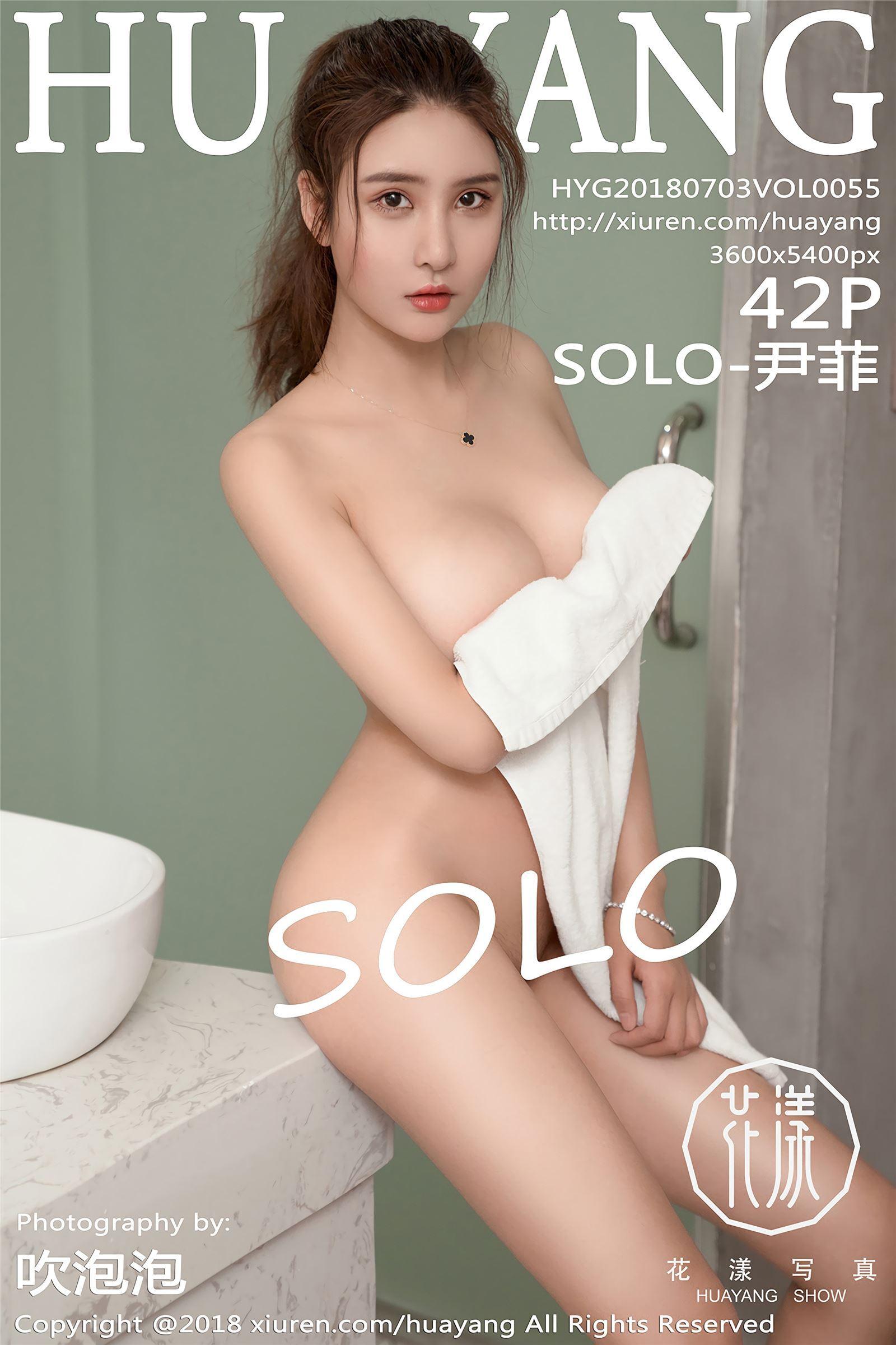 HuaYang 花漾写真 2018.07.03 VOL.055 SOLO-尹菲