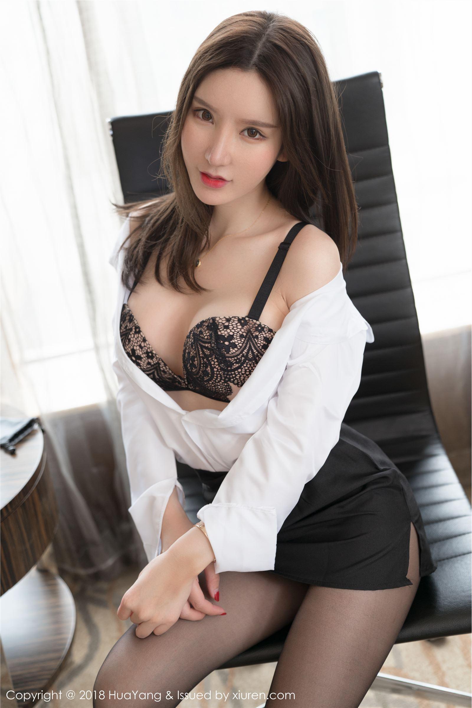 HuaYang花漾 2018.05.18 Vol.046 周于希