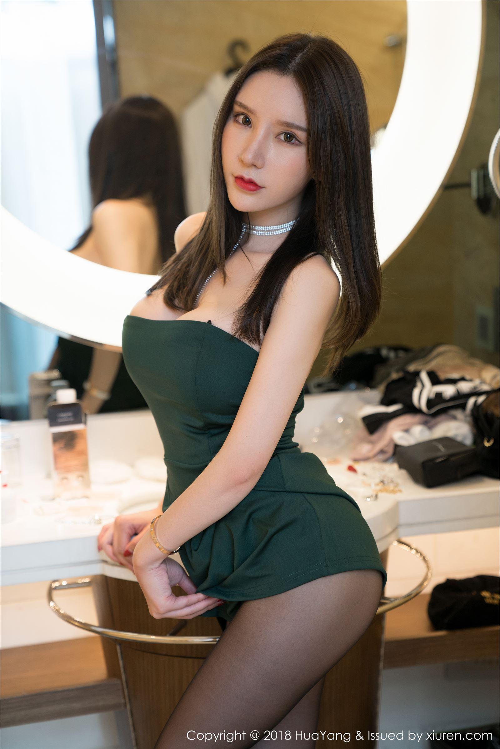 HuaYang花漾 2018.07.06 Vol.057 周于希