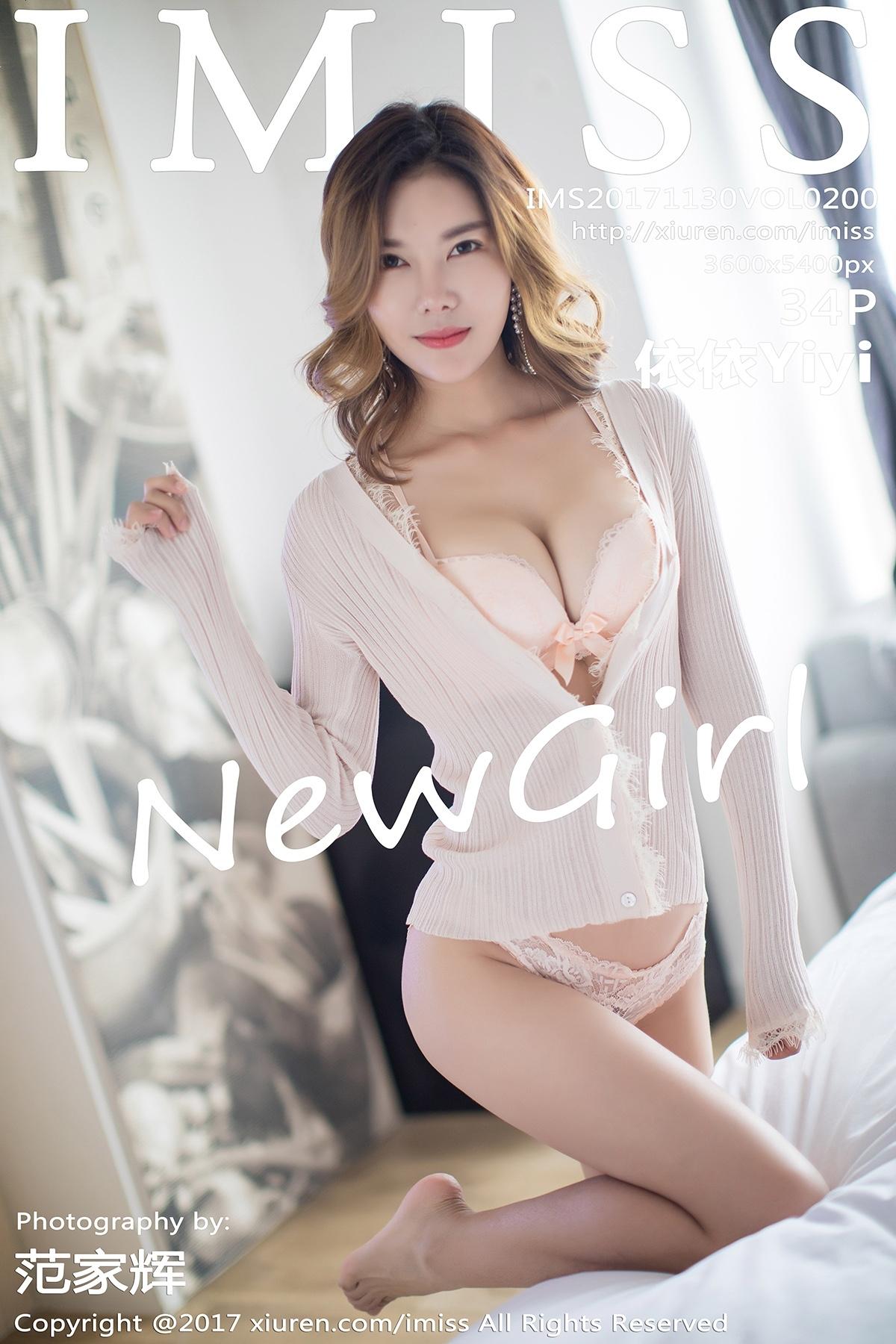 IMiss爱蜜社 2017.11.30 Vol.200 依依Yiyi