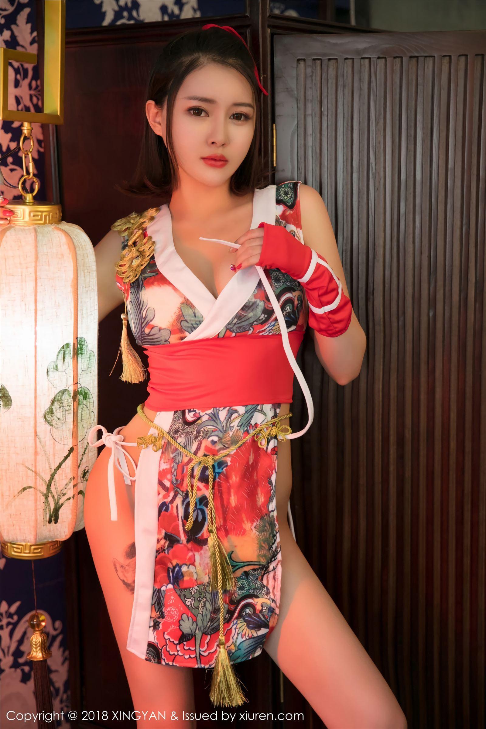 XINGYAN星颜社 写真 2018.02.13 VOL.028 性感美人 廿十